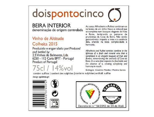 VINHO DOISPONTOCINCO TINTO ALF RUFETE BEIRAS 0.75L image number 1