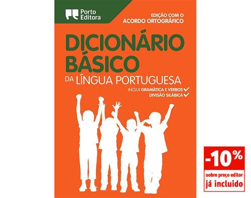 DICIONARIO BASICO LINGUA PORTUGUESA image number 0