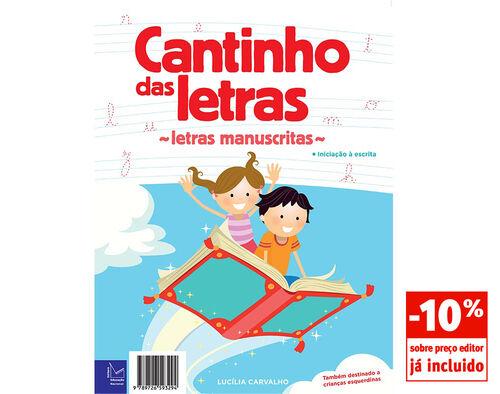 CANTINHO DAS LETRAS EEN LETRAS MANUSCRITAS image number 0