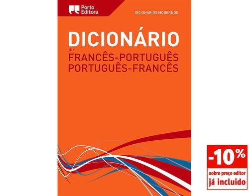 DIC MODERNO (DUPLO) FRANCÊS-PORTUGUÊS image number 0